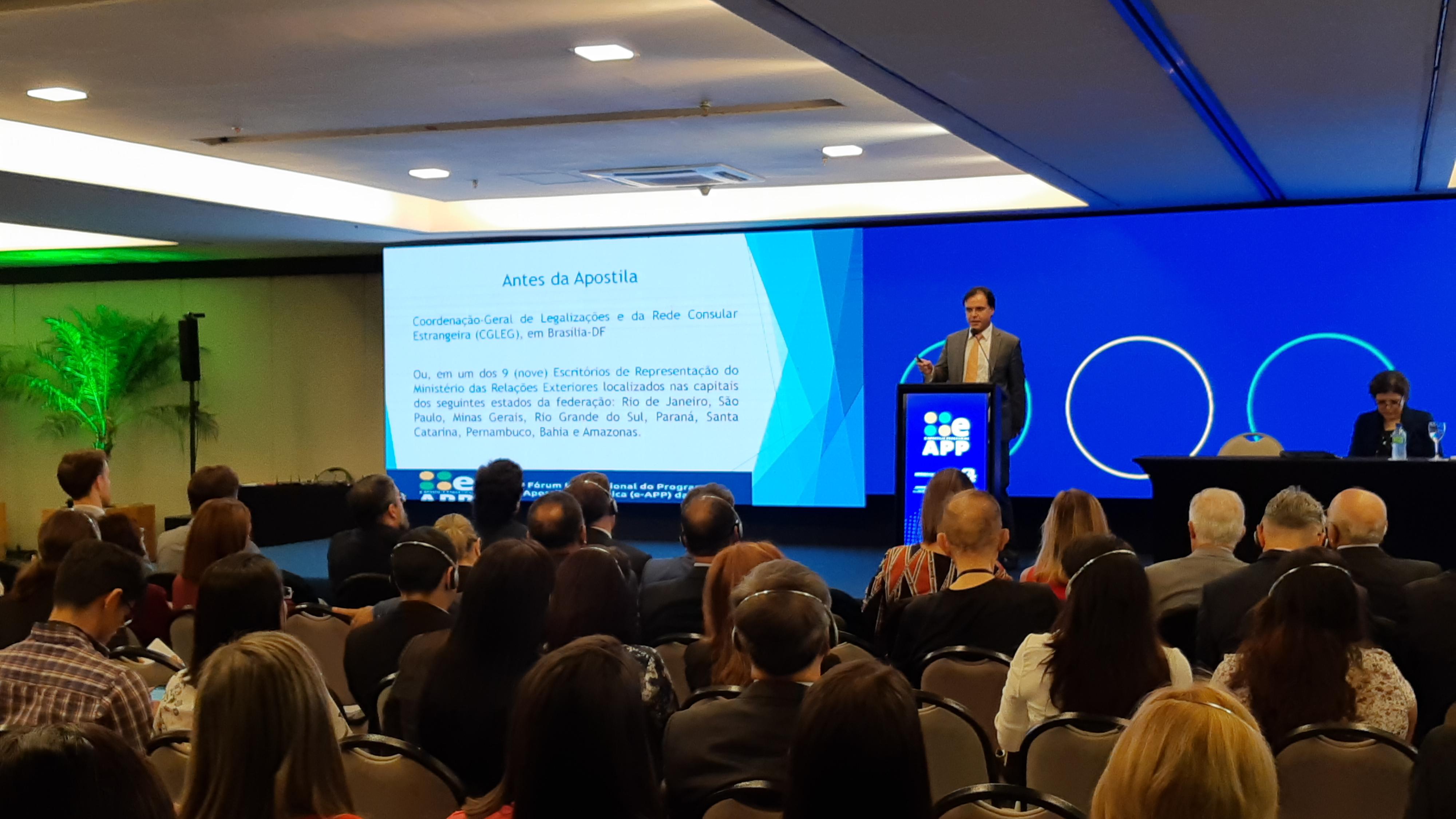 Nova plataforma de apostilamento do Brasil permite acesso com certificado digital e-notariado